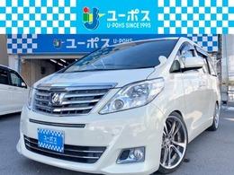 トヨタ アルファード 3.5 350G Lパッケージ 4WD 革シ-ト サンル-フ 車高調 20AW