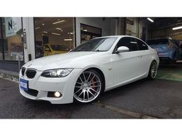 BMW 3シリーズクーペ 335i Mスポーツパッケージ 車検4年12月