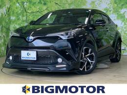 トヨタ C-HR ハイブリッド 1.8 G LED エディション 修復歴無 盗難防止装置 横滑り防止装置