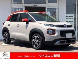 シトロエン C3エアクロスSUV フィール 新車保証 デモカーアップ Carplay