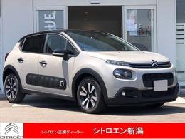 シトロエン C3 シャイン 新車保証 デモカーアップ Carplay