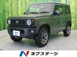 スズキ ジムニー 660 XC 4WD 禁煙車 4WD 衝突軽減ブレーキ LED
