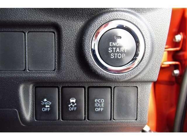 エンジン始動が簡単に出来るプッシュスタートを装備しています!鍵を取り出さなくてもエンジンをかけることが出来ます!!