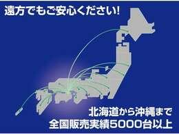 日本全国配送承ります。
