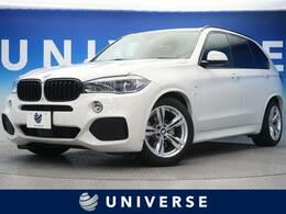 BMW X5 xドライブ 35i Mスポーツ 4WD セレクトPKG サンルーフ 純正HDDナビ LED