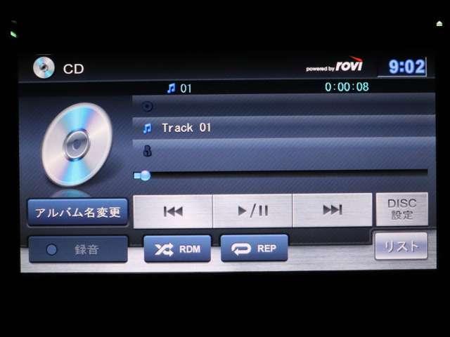 【AUX接続・オーディオプレイヤー 】スマホなどに保存したお気に入りの音楽をAUX接続にて楽しむ事ができます。