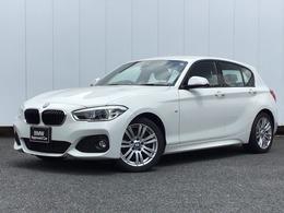 BMW 1シリーズ 118i Mスポーツ ドライビングアシスト クルコン LED