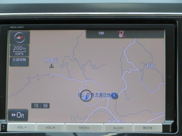 ナビゲーション付きなので、初めての道もラクラク!目的地設定も簡単!NSZA-X64T