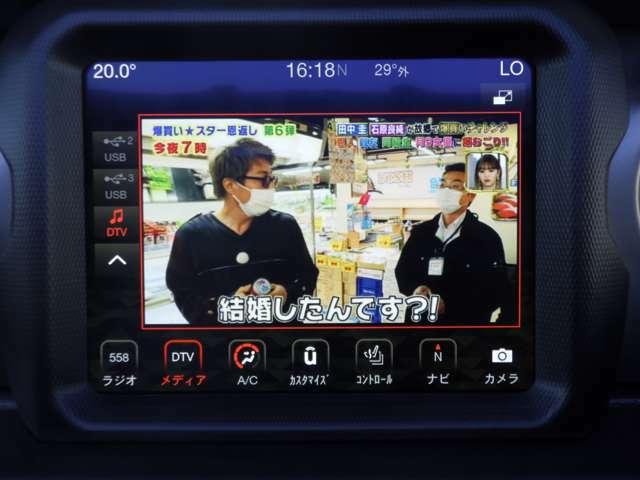 限定車「Sky One-Touch Power Top(スカイワンタッチパワートップ)」