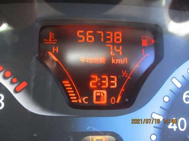 走行距離も56.738kmと少なく良好なエンジン