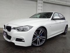 BMW 3シリーズ の中古車 320i Mスポーツ 愛知県小牧市 245.0万円