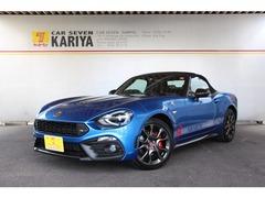 アバルト 124スパイダー の中古車 1.4 愛知県刈谷市 395.6万円