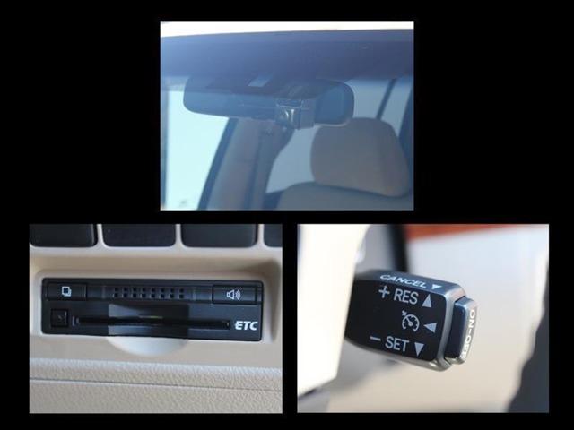 ドライブレコーダー付いてます!またETCがついていて高速がキャッシュレスでご利用可能!一定速度で走行ができるクルーズコントロール!