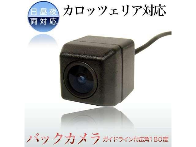 バックカメラの追加取付も対応致します♪