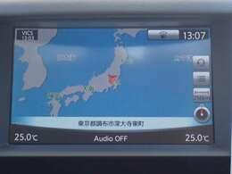 ツインディスプレイでドライバーがより快適に操作できる機能性を提供するNissanConnectナビゲーションシステム