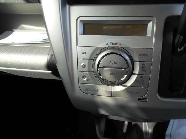 フルオートエアコンは快適な装備です。