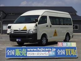 トヨタ ハイエースコミューター 3.0ディーゼル園児バス 大人4名 幼児18名 オートステップ