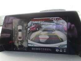 自動車保険は≪札幌トヨタ≫へお任せ下さい☆お客様のカーライフをトータルにサポートさせて頂きます☆保険の中身も含めてぜひご相談下さい☆