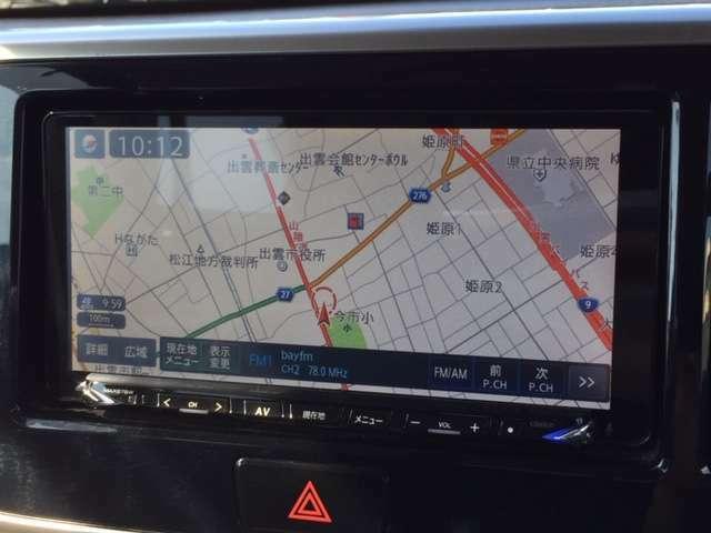 ☆ナビゲーション付きで快適なドライブを楽しんで頂けます!!☆
