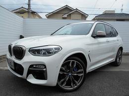 BMW X3 M40d ディーゼルターボ 4WD 黒革21AWセレクトPパノラマ禁煙1オナ認定車
