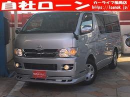 トヨタ ハイエースバン 2.0 スーパーGL ロング FU5452