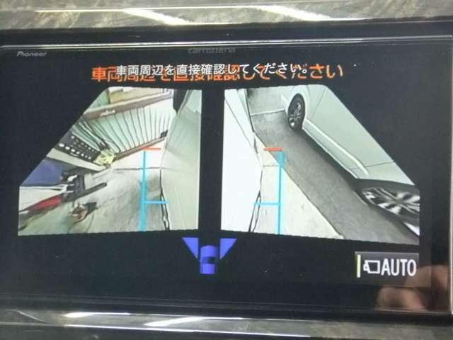 パノラミックビューモニター装着の際360°ナビゲーションに映します!