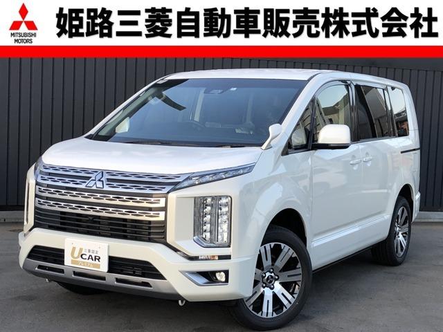 姫路三菱自動車販売株式会社 Ucarアウトレット姫路をご覧頂き有難うございます