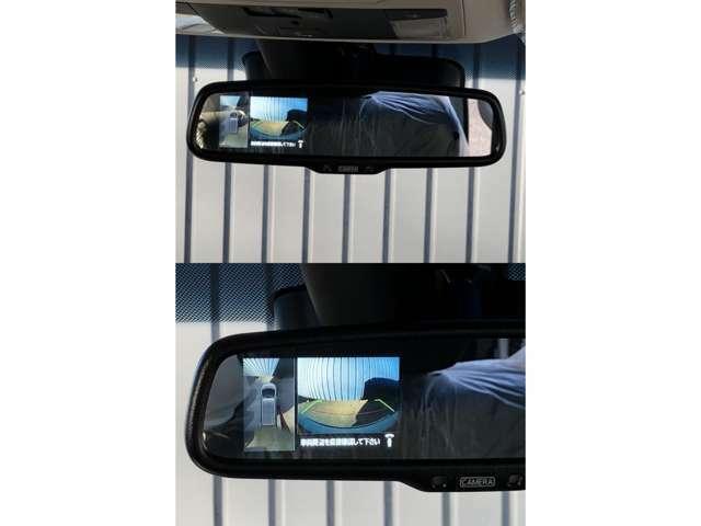 マルチアラウンドモニター、4つのカメラで映像を映して死角になりやすいところをサポート