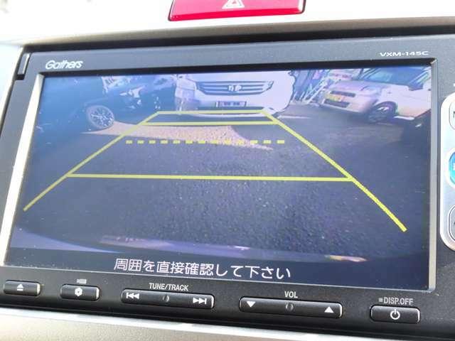 ≪バックカメラ≫ バックカメラが付いております! 駐車が苦手な方もカメラがサポートしてくれます!