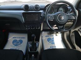 ☆レンタアップ☆ネクステージ日進竹の山店では全国のお車のお取り寄せ、整備や自動車保険、板金も行っています。カーライフのトータルサポートとしてお客様に便利で快適なカーライフをサポート致します。