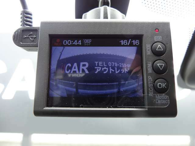 Bプラン画像:ドライブレコーダーがある時とない時では・・・