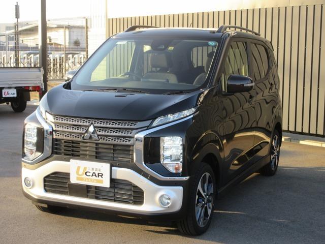 姫路三菱自動車販売株式会社Ucarアウトレット姫路をご覧いただき有難うございます。