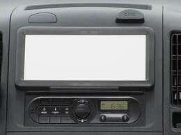 オーディオを装着しておりますので、FMAMラジオを聴いていただく事ができます。