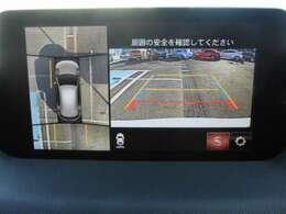 車両の前後左右にある4つのカメラを活用し、センターディスプレィの表示や各種警報音で低速走行時や駐車時に車両周辺の確認を支援します。