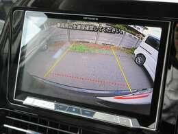 パイオニア製 大画面(8インチ)サイバーナビゲーション 型式:AVIC-CL900 フルセグTV CD/DVD ブルートゥースオーディオ