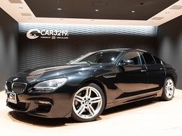 BMW 6シリーズグランクーペ 640i Mスポーツパッケージ ユーザー買取/スマートキー/シートヒーター