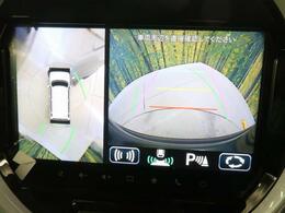☆全方位モニター搭載☆クルマを上から見下ろすような映像により、周囲の状況も一目でわかり、見通しの悪い場所での駐車もスムーズに行えます。