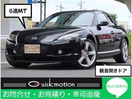 マツダ RX-8 タイプS 純正6速MT・ナビ・HIDライト・純正アルミ