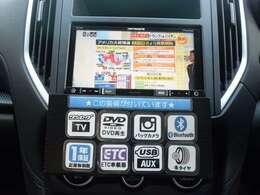ドライブの必須装備、メモリーナビ&ETC付!TV、DVD再生も可能です!購入時から付いているとお得な装備が満載♪
