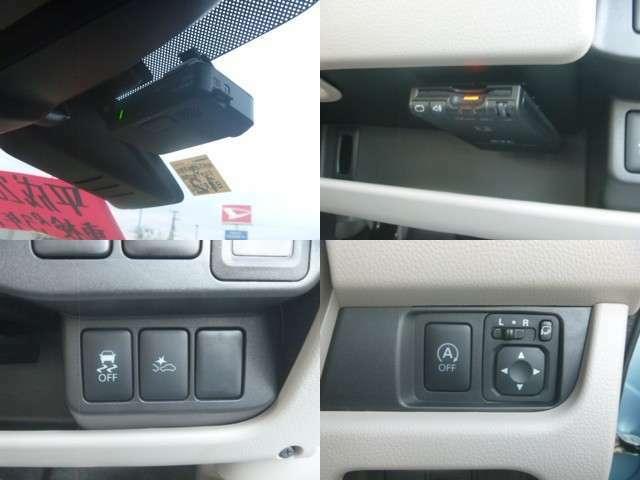 ★安心のドラレコ付です。★ETCも装着済み★低燃費のアイドリングストップ機能付★衝突被害軽減ブレーキ付となります。
