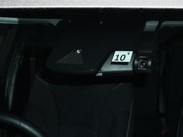 【安全装備】トヨタが誇る走行安全支援装備です。各種のセンサーで危険を感知し、複数の機能で事故に備えます。