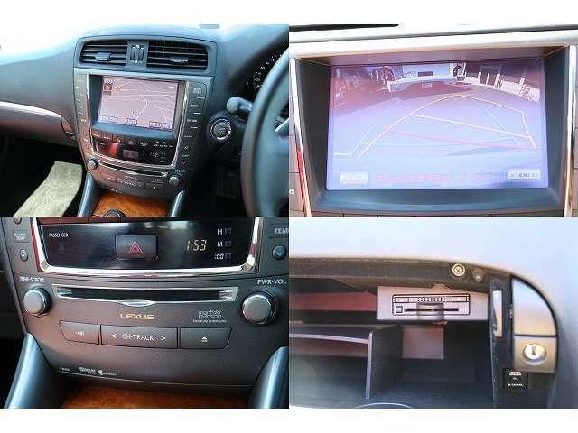 マークレビンソン付き純正HDDナビ 地デジフルセグTV DVD再生 音楽録音 Bluetooth ビルトインETC バックカメラ USB端子
