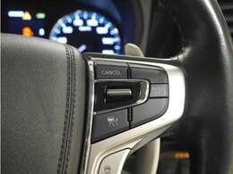 「アダプティブクルーズコントロール」自動で車間距離を調整!長距離ドライブの強い味方!!
