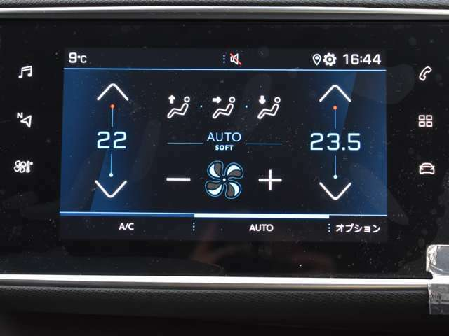 タッチスクリーン、アンドロイドオート、アップルカープレイ対応