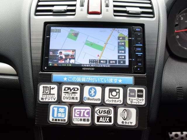 ドライブの必須装備、SDナビ&ETC付!フルセグTV、DVD再生も可能です!購入時から付いているとお得な装備が満載♪