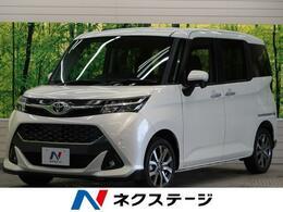 トヨタ タンク 1.0 カスタム G-T スマートアシストIII ナビレディPKG