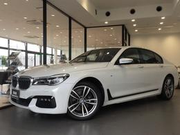BMW 7シリーズ 740i Mスポーツ 黒革サンルーフ認定保証リモートP19AW