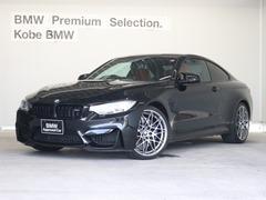 BMW M4クーペ の中古車 M DCT ドライブロジック コンペティションパッケージ装着車 兵庫県姫路市 673.0万円