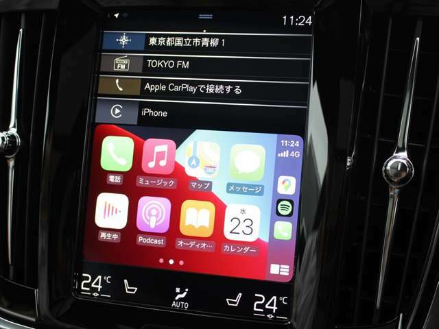 車両はAppleCarPlayとAndroid Autoに対応しております お手持ちのデバイスを車両に接続すると、音楽の再生、通話の発信など可能です ※当写真は、実車両と一部異なる場合があります