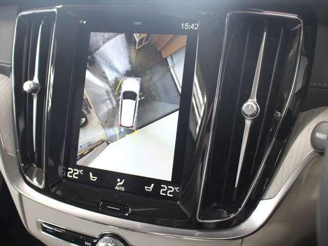 更に360°ビュー表示も可能です 車を上から見下ろしたように車外を確認できるため、一切の死角がない状態で駐車が可能です